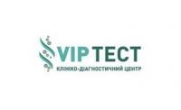 Клинико-диагностический центр «ВИП ТЕСТ»