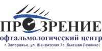 """Офтальмологический центр """"Прозрение"""""""