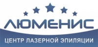 Люменис, центр лазерной эпиляции (Харьков)
