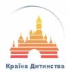 """Частный детский сад """"Країна дитинства"""", Киев отзывы"""