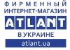 Фирменный интернет-магазин ATLANT в Украине отзывы