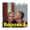 """Отзыв о Лизинговая компания «Ваш Авто»: Три дeвки-мошенницы из """"Ваш Авто"""" г. Одесса!!!"""
