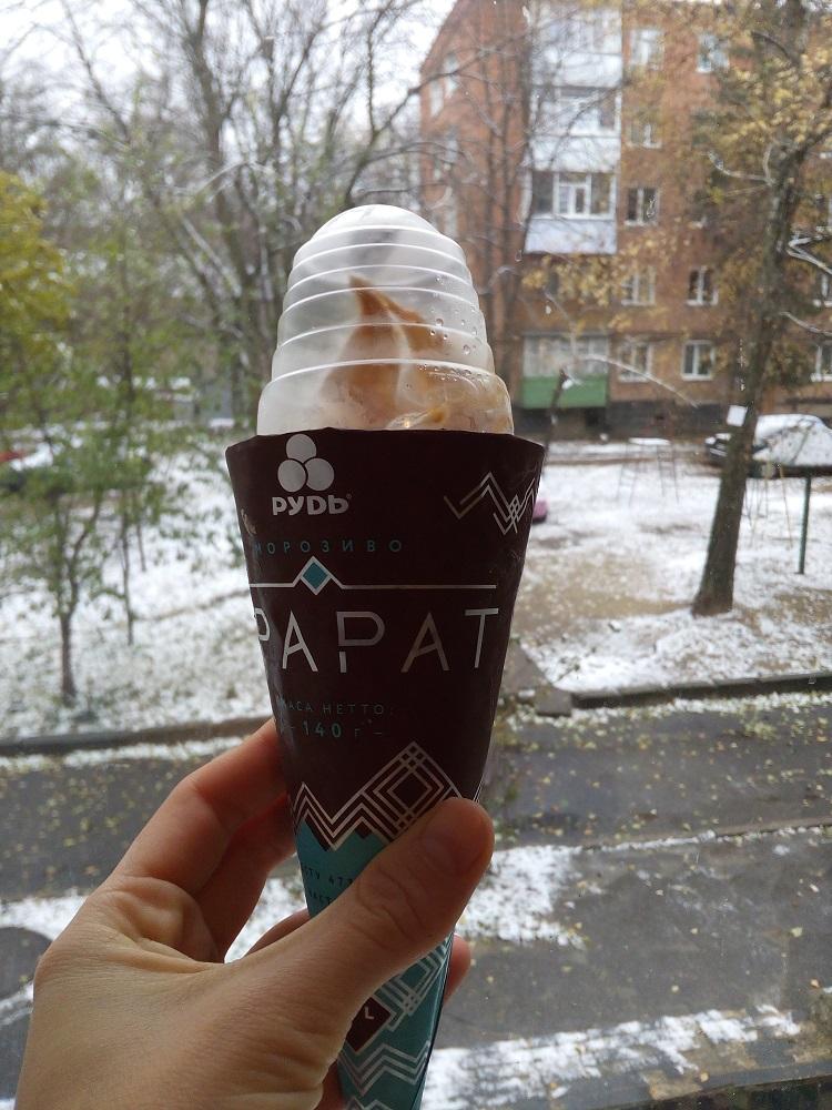 Морожено ТМ Рудь - Мороженое Рудь Арарат: все любимые лакомства в одном рожке!
