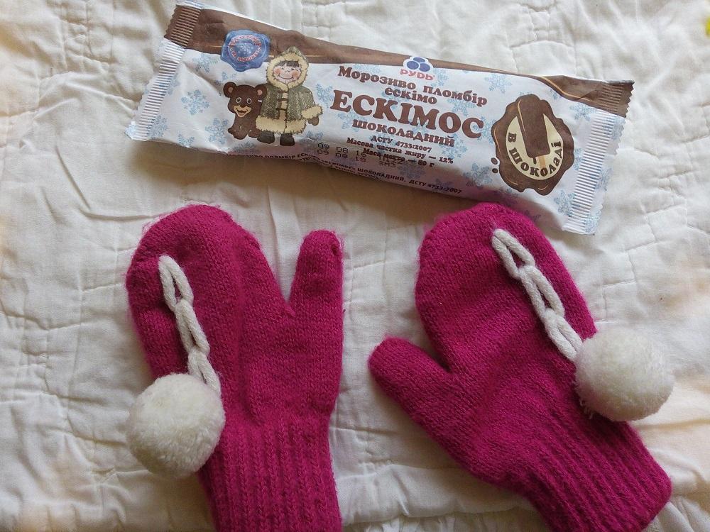 Морожено ТМ Рудь - Мороженое Рудь Эскимос шоколадный в шоколаде: идеально для меня