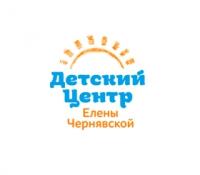 """Детский центр Елены Чернявской, филиал """"Радуга"""""""
