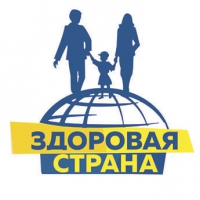 Реабилитационный центр Здоровая страна
