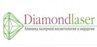 Клиника лазерной косметологии и хирургии Diamondlaser