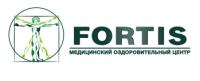 Медицинский оздоровительный центр Fortis