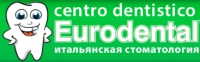 Стоматологическая клиника Евродентал (Eurodental)