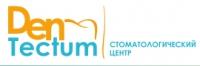 Стоматологический центр DenTectum