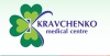 Медицинский центр Kravchenko Medical Centre отзывы