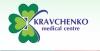 Медицинский центр Kravchenko Medical Centre отзывы