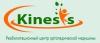 Реабилитационный центр ортопедической медицины Kinesis отзывы