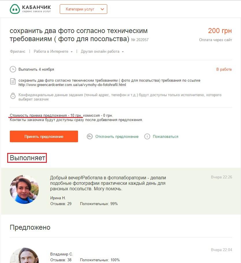 Метнись Кабанчиком - Жадности нет предела