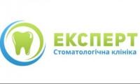 Стоматологическая клиника Эксперт