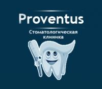 Стоматологическая клиника Proventus