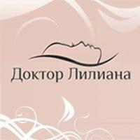 Клиника доктора Лилианы, Центр эстетической медицины и терапевтической косметологии