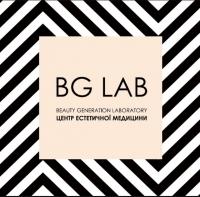 Центр эстетической медицины BG Lab