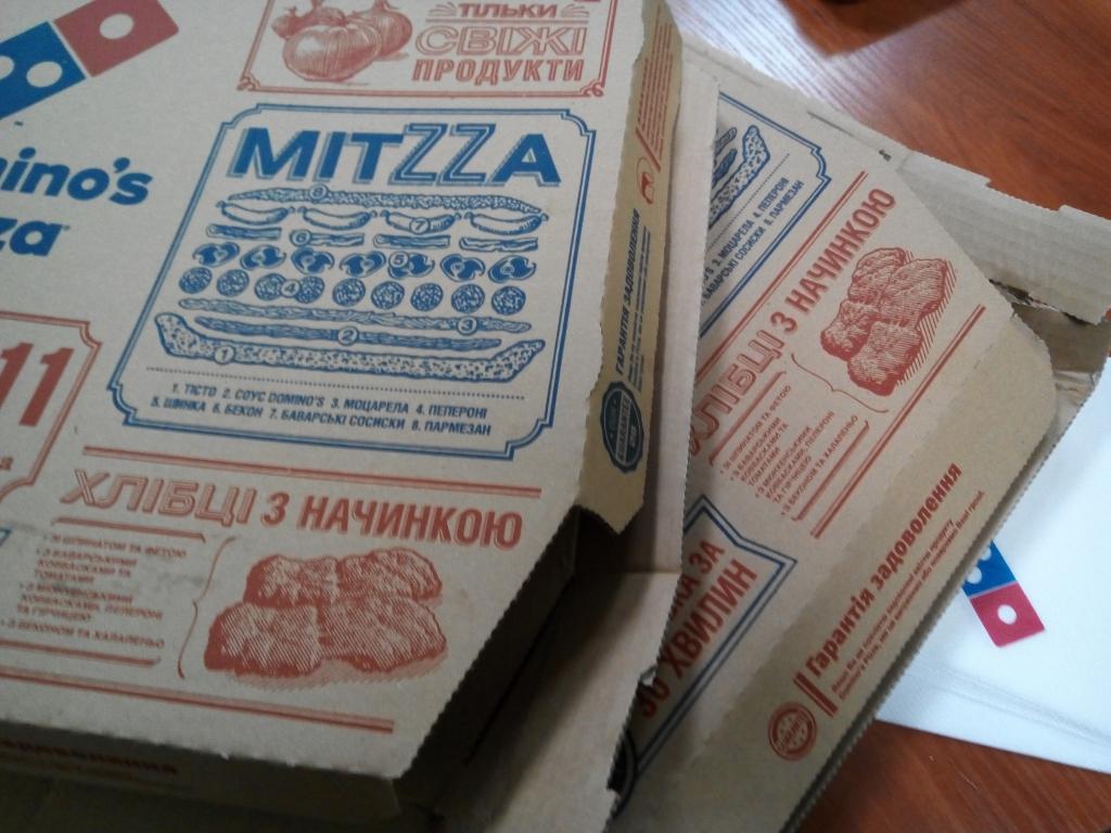 Пиццерия Доминос (Domino's) - Часто заказываем пиццу Доминос в офис