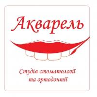 Студия стоматологии и ортодонтии Акварель