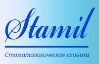 Стоматологическая клиника Stamil