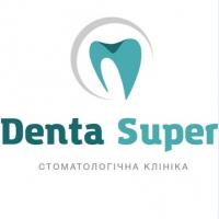 Стоматологическая клиника Дента-Супер