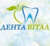 Стоматологическая клиника Дента Витал
