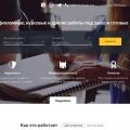 Diplom.ua - биржа студенческих работ