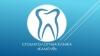 Стоматологическая клиника Камелия отзывы