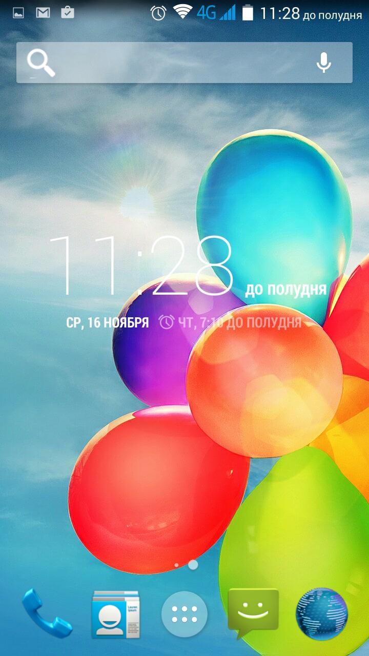 Экран Maxwest AsTro 6 с разрешением 1280*720