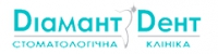 Стоматологическая клиника Диамант Дент