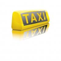 Такси 392 АВС