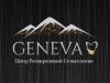 Центр регенеративной стоматологии Женева отзывы