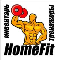 HomeFit, интернет магазин спортивных товаров