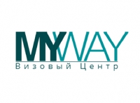 "Визовый центр ""MYWAY"""