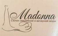 """Cалон вечерней и свадебной моды """"Мадонна"""""""