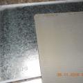 Отзыв о UDEN-S: Фото UDEN-S внутри: цемент и оцинковка. будьте здоровы, покупатели!