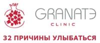 Гранат клиник