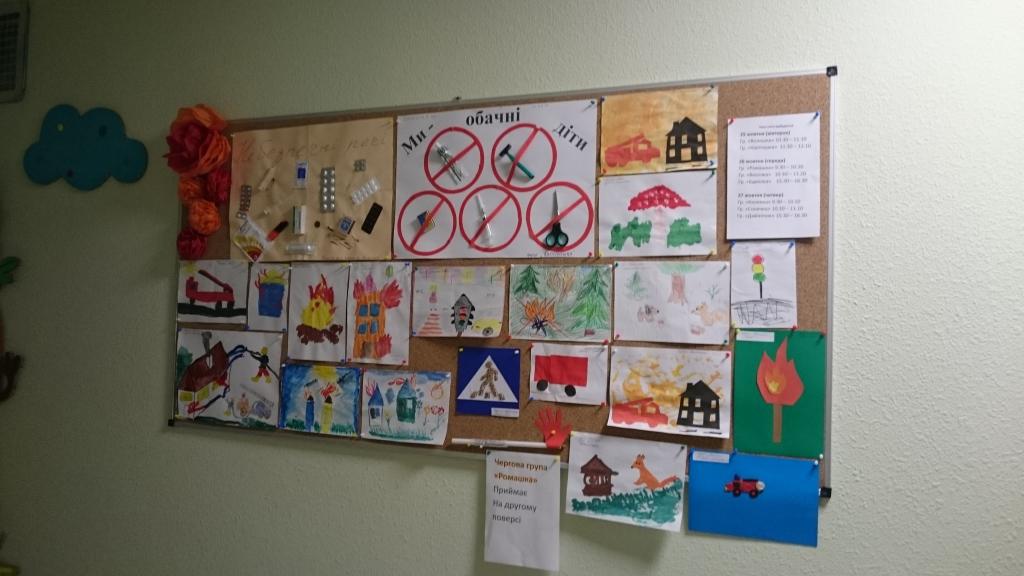 Детский сад в ЖК София - Детский сад София на Софиевской Борщаговке
