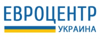 Евроцентр Украина
