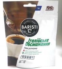 Кофе Baristi