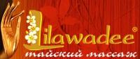 Lilawadee (Лилавади)