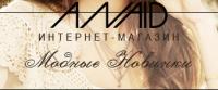Интернет магазин женской одежды Аnaid