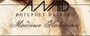 Интернет магазин женской одежды Аnaid отзывы
