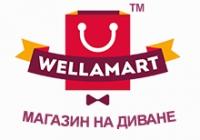 Интернет магазин Wellamart