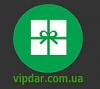 Магазин подарков и сувениров Vipdar отзывы