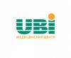 Медицинский центр ЮБИАЙ (UBI) отзывы