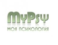 MyPsy, центр практической психологии