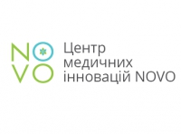 Novo медицинский центр