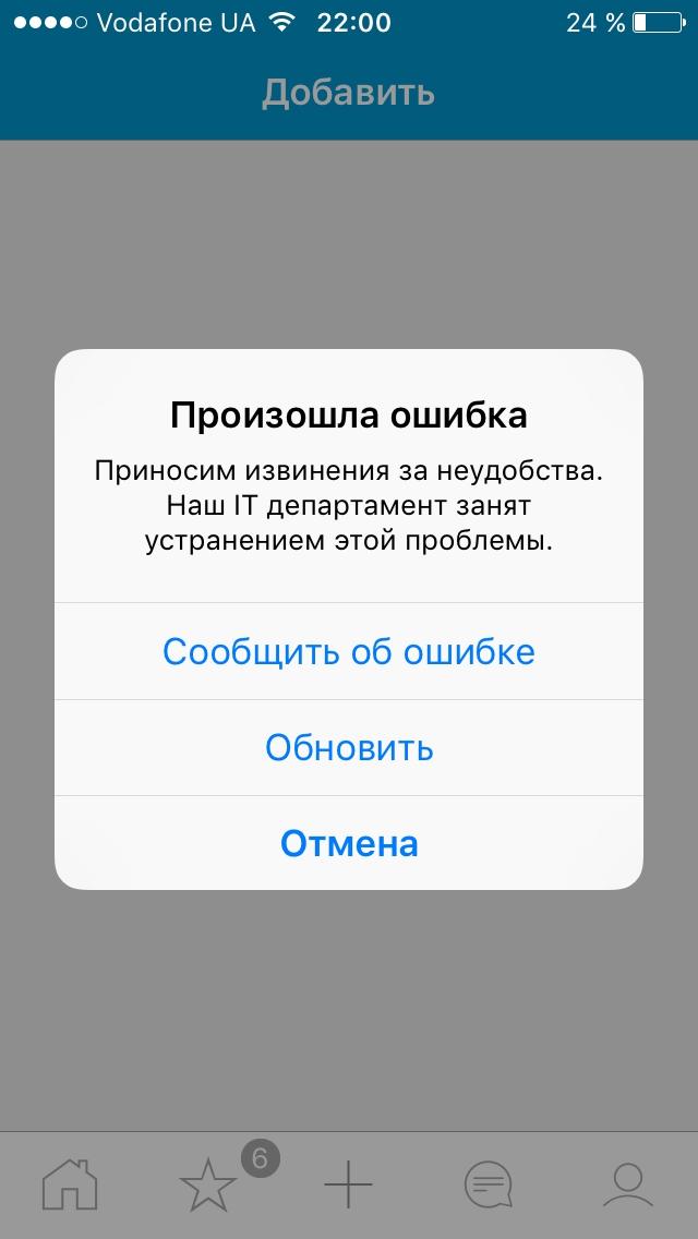 OLX - Вот чтобы это значило?захожу на свою страницу,ни объявлений ни сообщений?обьясните пожалуйста?у кого-нибудь есть такая проблема?